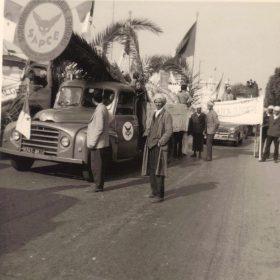 fête-Indépendance-usine-engrais-oran-ArchivesPrivées-M.Bernard
